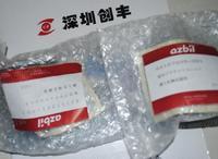 AZBIL日本山武支架83157235-001