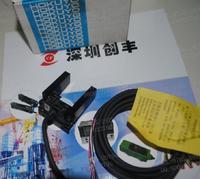HOKUYO日本北阳槽型光电开关FB-27C,FB-27C-W
