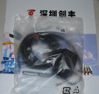 Panasonic日本松下颜色传感器LX-111