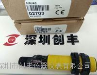 美国邦纳传感器S18UIAQ超声波传感器