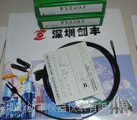takex日本竹中光纤FX220J