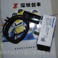 Panasonic松下HG-C1100,HG-C1200,HG-C1400