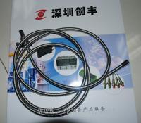 金属套光纤保护管