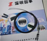 SNT-320-Q,SNS-320光纤,SN-320,SN-310