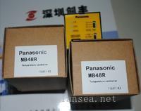 Panasonic日本松下MB48R