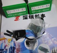 TAKEX日本竹中光电开关DL-S10,DL-S10-01