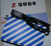 Panasonic日本松下HL-G125-S-J