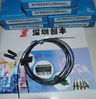 KGN光纤KFRS53C-30mm