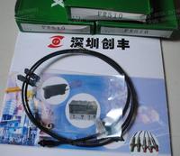 TAKEX日本竹中光纤FR510