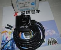 北阳防撞传感器DMS-HA1-V