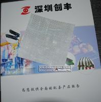 光纤弯曲器FB-1,FX-AT15A,反射带RF-13