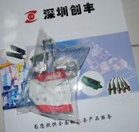 日本山武HP100-B02,HP-B11安装支架