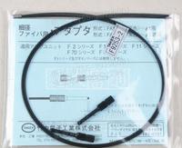 TAKEX竹中F9253-2传感器 Fuji富士贴片机配件
