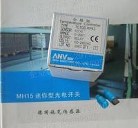 ANV TC3DD-RPK3