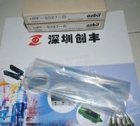 高温光纤HPF-S327-D