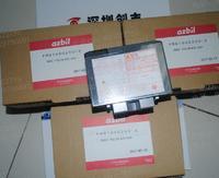 AZBIL日本山武火焰保护继电器FRS100C200-2