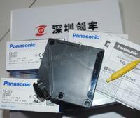 Panasonic日本松下光电开关EQ-501