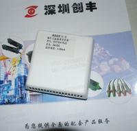 ASEE安圣温湿度传感器CHT3W1TLD