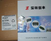 Fe富士变频器FRN22G1S-4C
