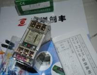 TAKEX日本竹中控制器PS3F