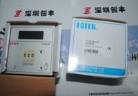fotek台湾阳明温控器TC96-DD-R3