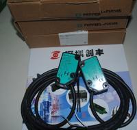 LK31/25/31/115,LA31/115对射光电开关LA31/LK31/25/31/115