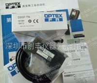 OPTEX日本奥普士放大器D2GF-TN