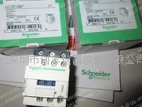 Schneider施耐德LC1D12B7
