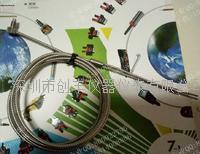 高温光纤FGR-67TG-20R