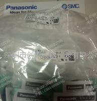 日本松下PANASONIC光电EX-13AD,EX-13EAD,EX-13EA