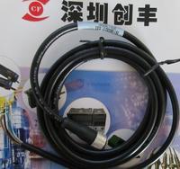 BANNER邦纳开关电源线MQDC1506