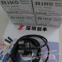 RIKO台湾力科光电闸门高度定位PN20-NP