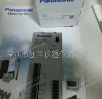 panasonic SF-C11