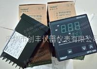 TAISUO  XMTD-6000,XMTD-6501