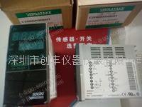 YAMATAKE  C206DA00601