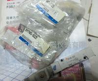 SMC SY7140-5DZE