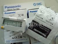 panasonic LC2H-F-DL-2KK