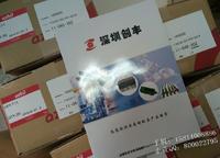 AZBIL日本山武镜片对射式光电开关HP7-T11