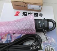 Panasonic松下ANPVP03