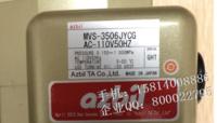 Azbil安全阀MVS-3506JYCG