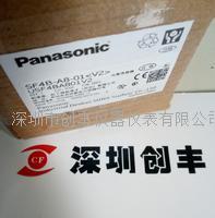 Panasonic日本松下光幕传感器SF4B-A8-01