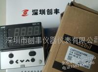AZBIL日本山武温控器C36TCCUA3400