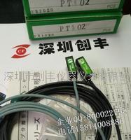 TAKEX竹中光电开关PT02
