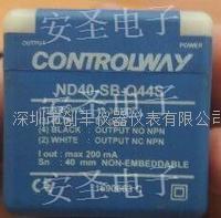 ND40-SB-Q44S接近开关