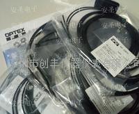 OPTEX日本奥普士光纤NF-DB01