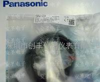 Panasonic日本松下光电开关EX-L221