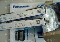 Panasonic日本松下光纤FT-A11
