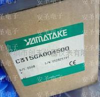 YAMATAKE日本山武温控器C315GA004500