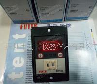 FOTEK台湾阳明计时器STP-2D