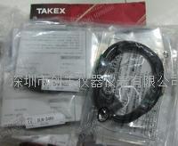 TAKEX日本竹中光电开关DLN-S4RV